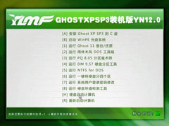 雨林木风 Ghost XP SP3 元旦装机版 YN12.0
