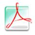 Adobe PDF打印機 V7.0