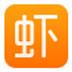 蝦米專輯下載器 V1.0.2 綠色版