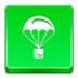屏幕亮度系列軟件 V1.0 綠色版