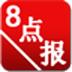 http://img4.xitongzhijia.net/150317/58-15031G14TR25.jpg