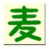 麥田識字 V1.0.1.14 綠色版