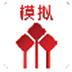 华泰证券股票期权交易系统 V4.5.1.817 基础版
