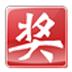 http://img4.xitongzhijia.net/150421/52-15042116394YT.jpg