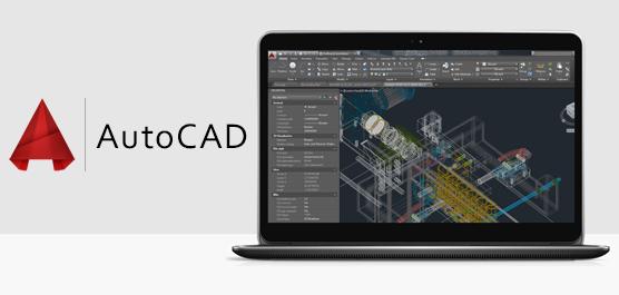 CAD制圖軟件