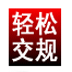 http://img3.xitongzhijia.net/150710/66-150G0113350219.jpg