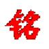 http://img4.xitongzhijia.net/150714/66-150G4101645235.jpg