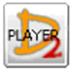 D-Player(����) v2.0 �������