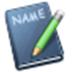2345文件改名专家 V1.0 绿色版