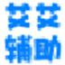 艾艾造梦西游4修改器 V7.9 绿色版
