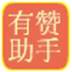 http://img3.xitongzhijia.net/151116/70-151116145250641.jpg