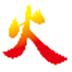 http://img3.xitongzhijia.net/151130/70-151130153033149.jpg