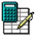 雨閣工資年終獎個稅計算器 V1.3 綠色版