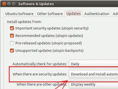 提高Linux系统安全性的五种方法