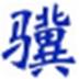 http://img2.xitongzhijia.net/160524/51-160524154I1G0.jpg