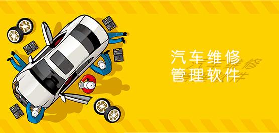 轿车修补处理App哪家好_最专业的轿车修补处理App下载_轿车修补处理App合集
