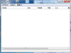 TinyPDF(PDF虚拟打印机) V2.0.2600 汉化绿色版