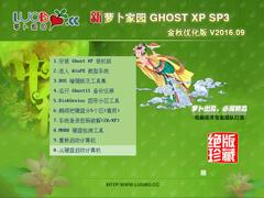 �ܲ��� GHOST XP SP3 �����Ż��� V2016.09