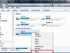 存放在U盘里的文件打不开怎么办?