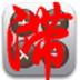 http://img4.xitongzhijia.net/161228/66-16122Q11443F7.jpg