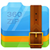 360压缩 V4.0.0.1180 官方正式版