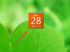 Win7怎么添加桌面时钟日历?