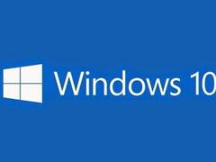 微软Win10中国政府专用版或将上市:安全可控