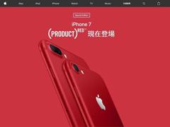 iPhone7被打爆!6s竟是2016年度全球销量冠军