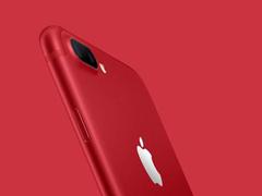 苹果都哭晕了!红色iPhone7的销量竟这般凄惨