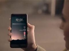 HTC U旗舰下月发布:采用触摸感应边框设计