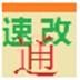 http://img1.xitongzhijia.net/170407/51-1F40G35230O9.jpg