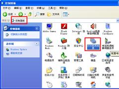 XP系统找不到网络打印机如何解决?
