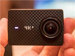小蚁运动相机4K+:4月27日开售,售价1999元
