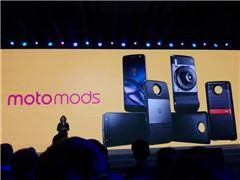 功能实用:联想发布两款新Moto Mods模块