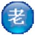 http://img5.xitongzhijia.net/170512/51-1F512135300960.jpg
