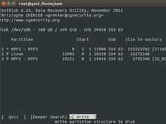 Linux系统分区表恢复的教程
