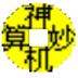 http://img1.xitongzhijia.net/170612/66-1F612142T3C4.jpg