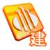 易達清單大師 V6.7.0.5