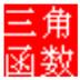 http://img3.xitongzhijia.net/170626/66-1F626144639123.jpg