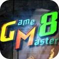 游戲修改大師(GM8) V3.0 綠色版