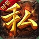 全民SF-无兄弟不游戏 v2.0.1