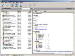 软件安装卸载干干净净:Total Uninstall[组图]