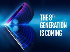 性能激增40%!Intel正式发布第8代酷睿处理器