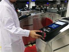 北京地铁将支持扫二维码乘车:取票的功夫都省了