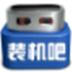 http://img3.xitongzhijia.net/170831/70-1FS110034B38.jpg