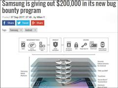最高奖励20万美元!三星发布新漏洞赏金计划