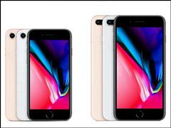 该去哪买iPhone8?国行版iPhone8销售渠道大对比