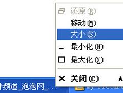 如何显示关闭还原 Windows 7任务栏小技巧【组图】