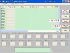 XP系统U盘制作CDROM启动盘的方法