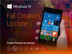 微软推送Windows 10 Mobile秋季更新预览版15254.1